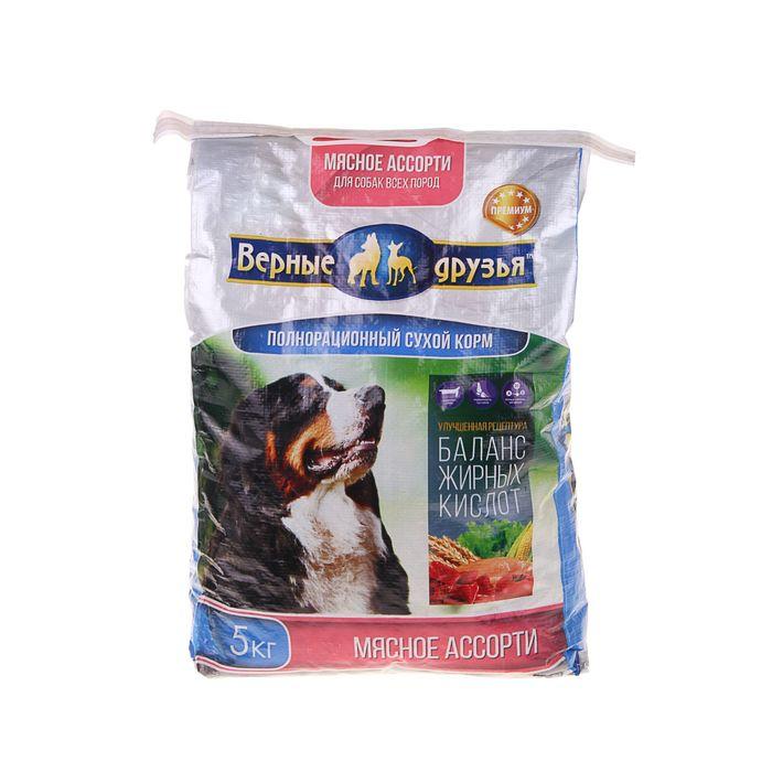 """Сухой корм """"Верные друзья"""" для собак всех пород мясное ассорти, 5 кг"""
