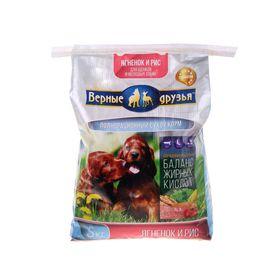 """Сухой корм """"Верные друзья"""" для щенков и молодых собак ягненок и рис, 5 кг"""