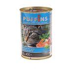 """Влажный корм """"Puffins"""" для кошек, рыбное ассорти в нежном желе, ж/б, 400 г"""