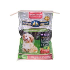 """Сухой корм """"Верные друзья"""" для собак малых пород, говядина и ягненок, 5 кг"""