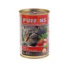 """Влажный корм """"Puffins"""" для кошек, кусочки говядины в аппетитном желе, ж/б, 400 г"""