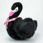 """Мягкая игрушка """"Лебедь"""" чёрный, 65 см"""