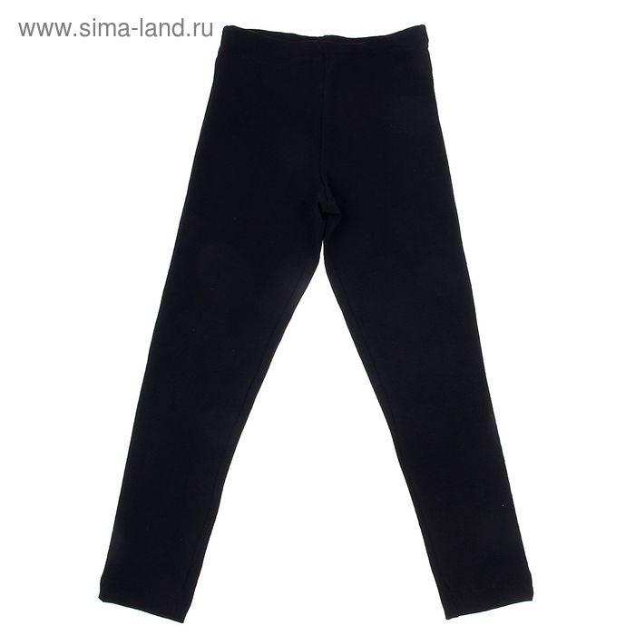 Брюки для девочки, рост 104 см (4 года), цвет черный Л142_Д