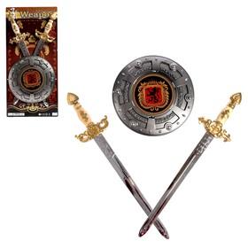 Набор оружия «Рыцарь», МИКС