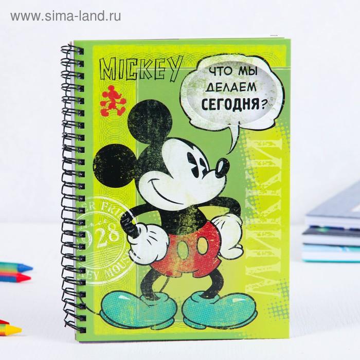"""Ежедневник на гребне А5 """"Что мы делаем сегодня?"""", Микки Маус, 80 листов"""