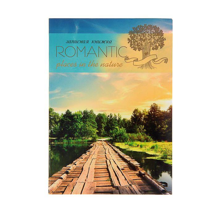 """Записная книжка, интегральная обложка, А6, 80 листов """"Пейзаж"""", глянцевая ламинация"""