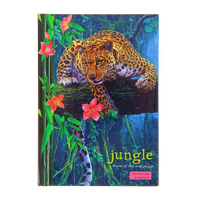 """Записная книжка твёрдая обложка А6, 64 листа """"Леопард"""", глянцевая ламинация"""