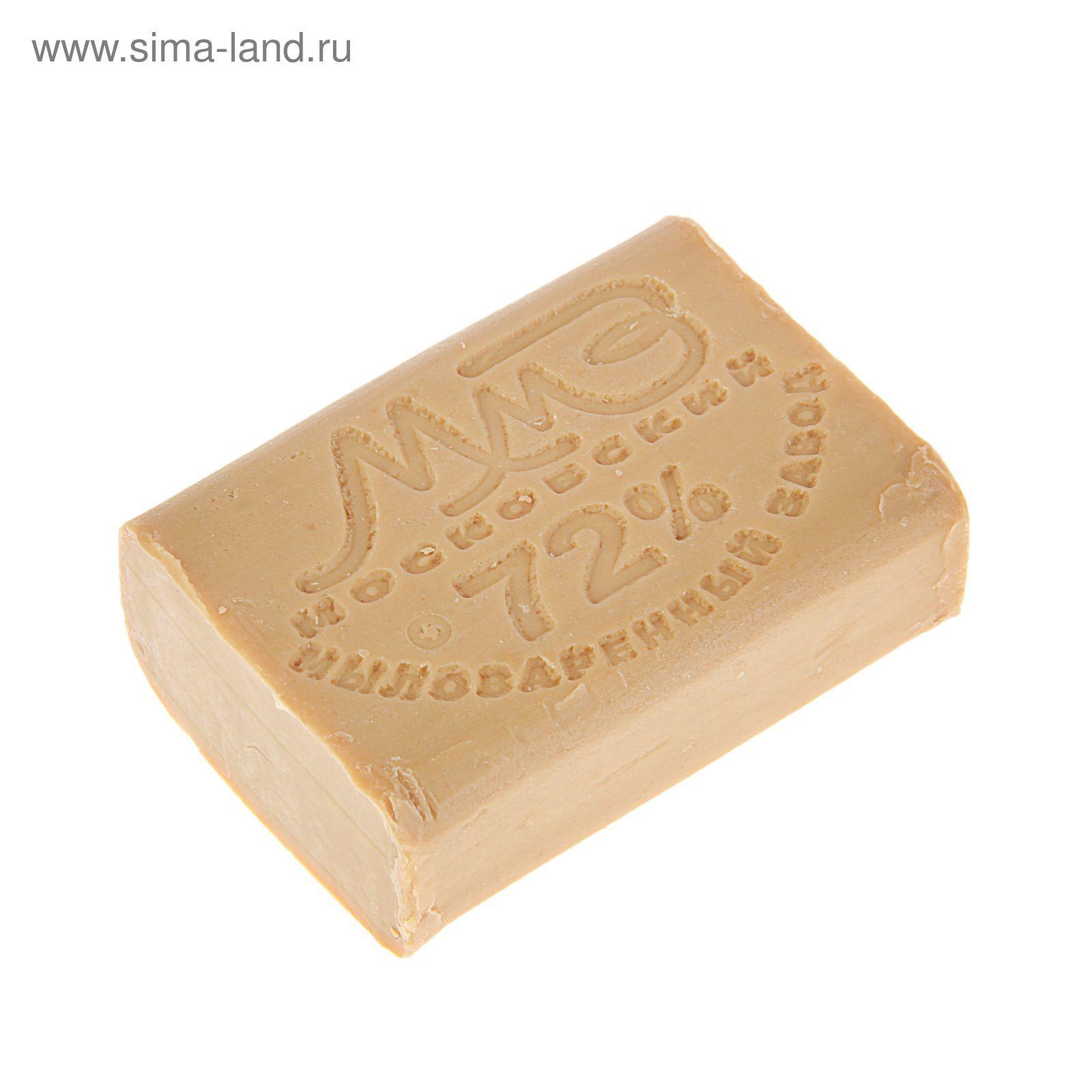 Хозяйственное мыло, 72 %, 250 грамм, гост 30266-95 бытовая химия.