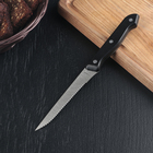 """Нож """"Универсал"""" зубчатое лезвие 12,5 см"""