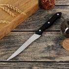 """Нож """"Универсал"""" лезвие 12,5 см"""