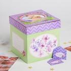 """Памятная коробка для новорожденных """"Шкатулка малютки"""", 17 х 17 см"""