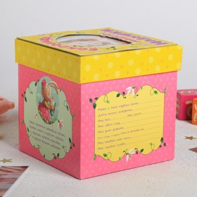 "A memorial box for baby ""our little Treasures"""