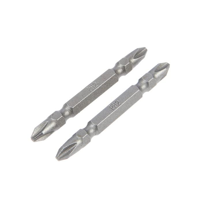 Биты двухсторонние TUNDRA, намагниченные, сталь CrV, PH2 х 65 мм, 2 шт.