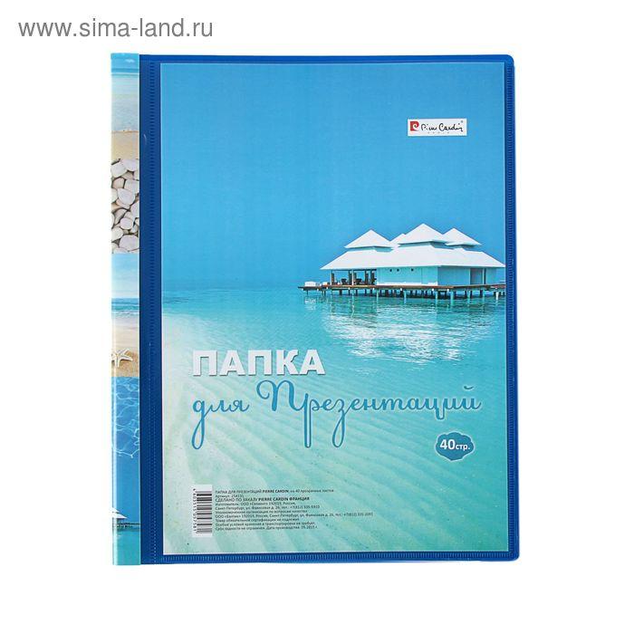 Папка с 40 прозрачными вкладышами А4, 500мкм, Pierre Cardin Riviera Paradis, с лицевым и торцевым карманами