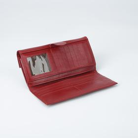 Women's wallet with flap, 3 compartments, coin compartment, red matte.