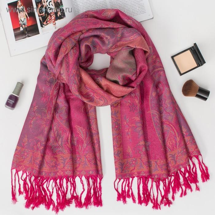 Палантин многоцветный с бахромой, размер 70х180 см, цвет тёмно-розовый P 2733 текстиль, жаккард