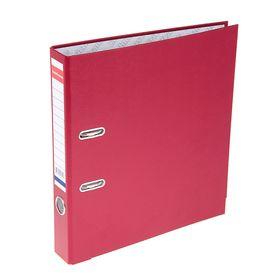 Folder A4, 50mm