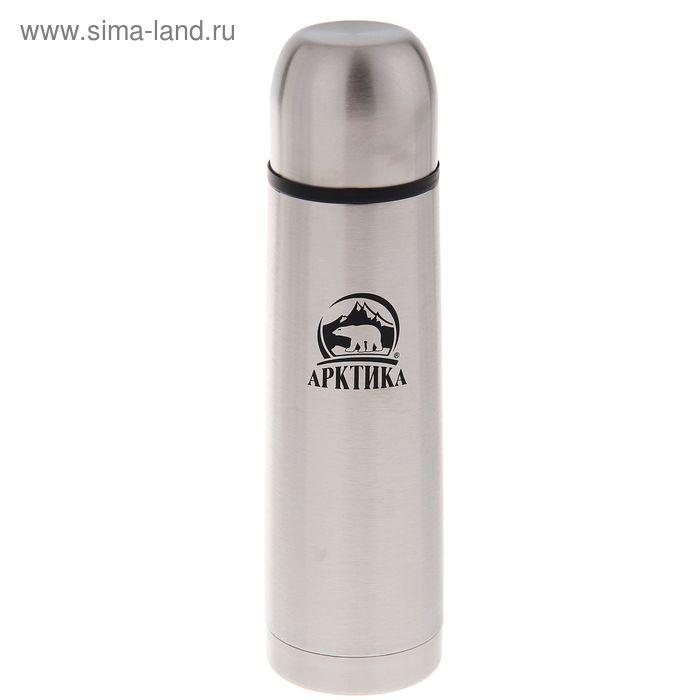 Термос бытовой, вакуумный, питьевой, 500 мл