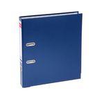 """Папка-регистратор А4, 50мм """"Стандарт"""", разборный, синий, этикетка на корешке, металлический кант, картон 2мм, вместимость 350 листов"""