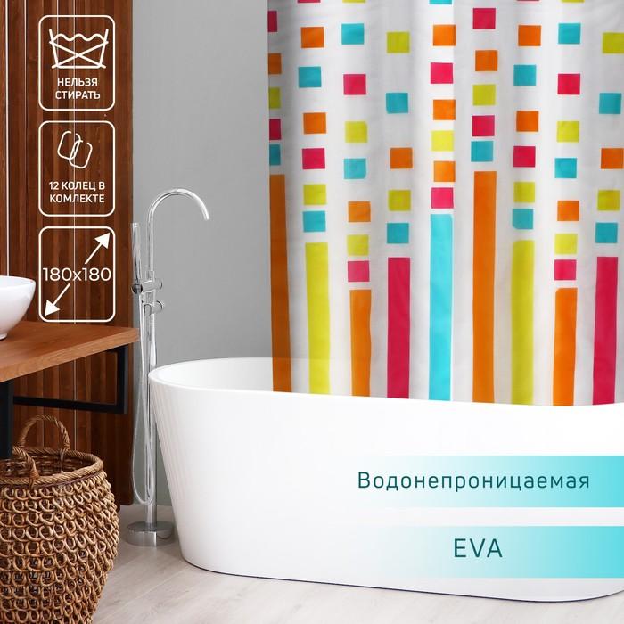 Штора для ванной, 180×180 см, «Палитра», EVA