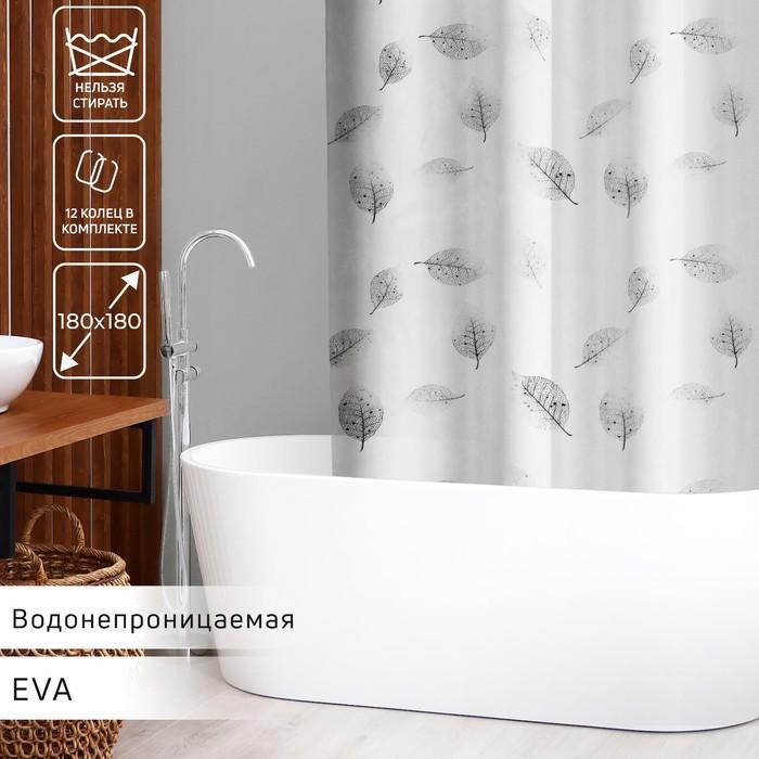 """Blind for the bathroom 180х180 cm EVA """"Black-and-white sheets"""""""