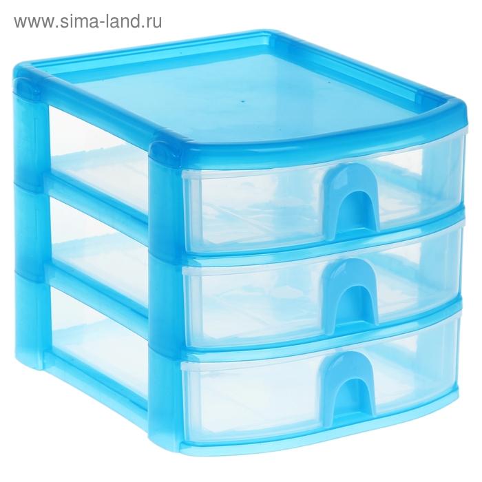 Мини-комод для мелочей 3 секции 17,5х20,5х15,5 см, цвет МИКС