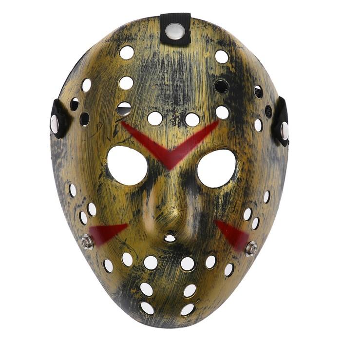 Карнавальная маска пластик