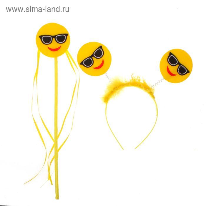 """Карнавальный набор """"Смайлик в очках"""", 2 предмета: ободок, жезл"""