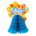 """Украшение для стола с гофре """"С днём рождения!"""", шары, d=20 см"""
