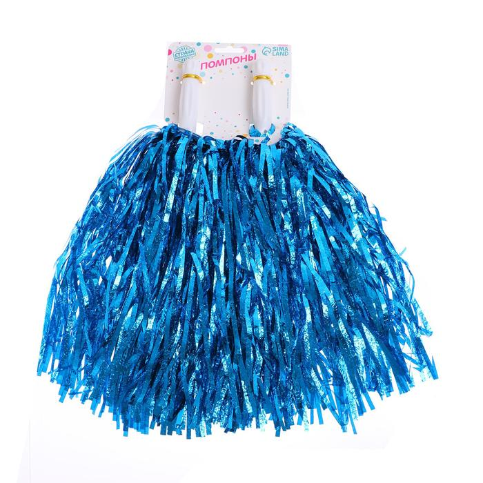 Ruffled POM-poms, 2 piece set, blue