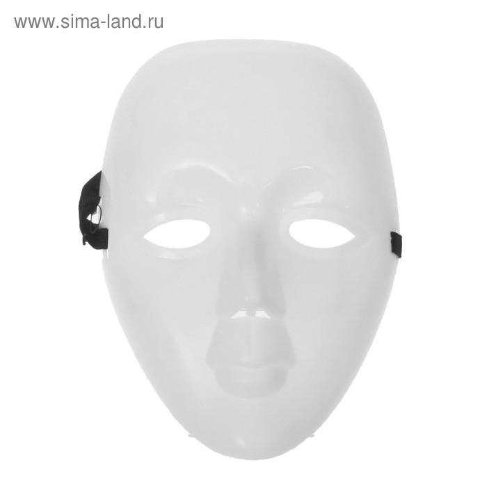 """Карнавальная маска пластик """"Лицо"""", цвет белый"""