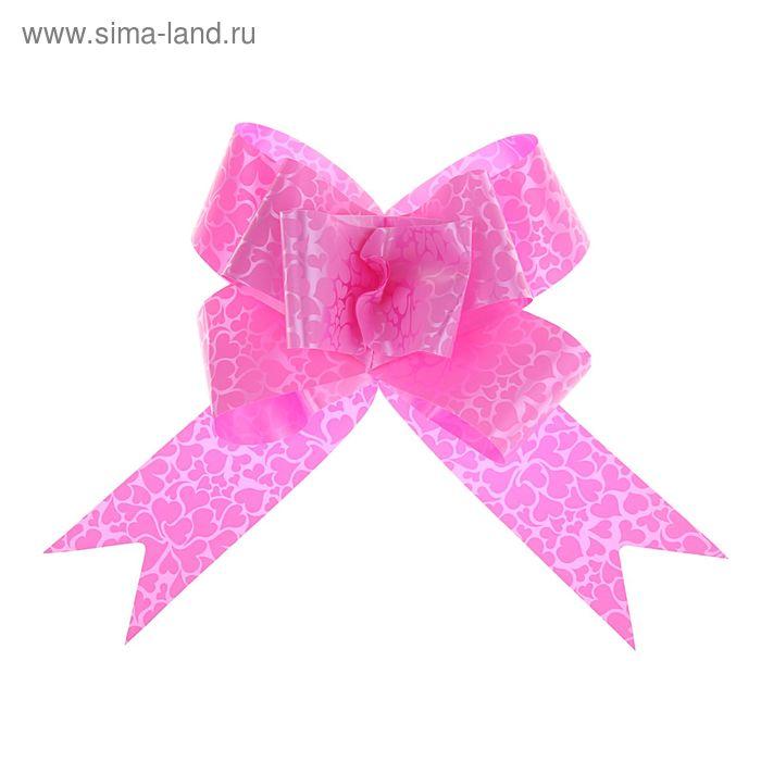 "Бант-бабочка №3 ""Сердца"", цвет розовый"