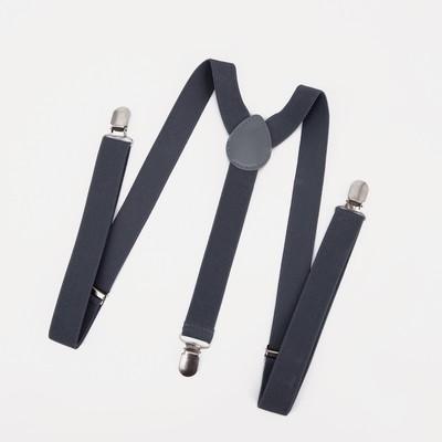 Braces adult one-color, width 2.5 cm, color grey