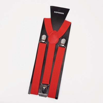 """Подтяжки взрослые """"Однотонные"""", длина регулируется, ширина 2,5см, цвет бордовый, красный, МИКС"""