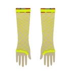 """Перчатки-митенки """"Сетка"""" цвет жёлтый"""