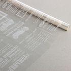 """Пленка для цветов и подарков """"Газета"""" белый 0.7 х 7 м, 40 мкм"""