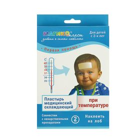 Пластырь медицинский охлаждающий при температуре, для детей с 2-х лет, 4*11 см, 2 шт. Ош