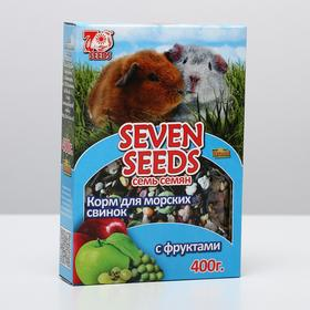 Корм Seven Seeds Special для морских свинок, с фруктами, 400 г