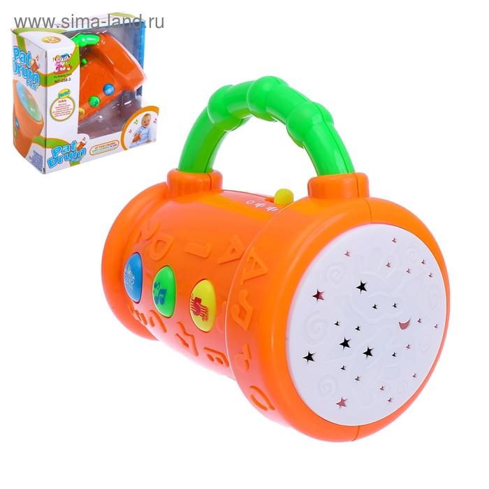 """Барабан-проектор детский, """"Веселая музыка"""" с ручкой, световые и звуковые эффекты, регулируется громкость, работает от батареек"""