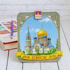 Панно «Омск» (с подвесом и подставкой)