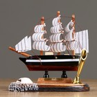 "Decor Board ""Ship of dreams"" with stand for the handle, mix, 6.5 x 13.5 x 14.5 cm"