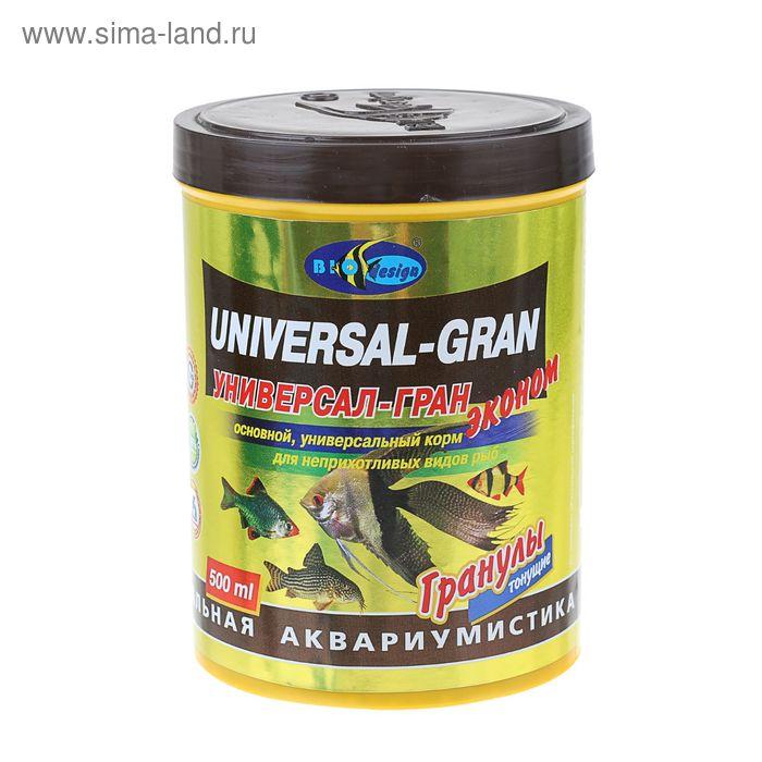 УНИВЕРСАЛ-ГРАН ЭКОНОМ 500мл/90г-тонущие гранулы, универ.корм для неприхотливых видов рыб(банка) (шт.