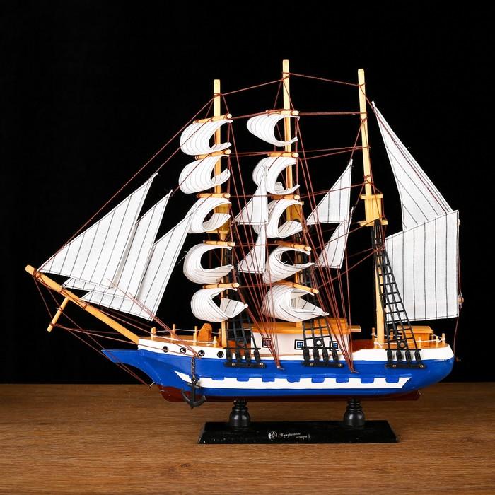 Корабль сувенирный средний «», борта бело-синие, паруса белые, 43х39 х 9 см