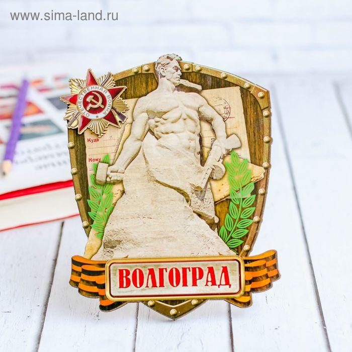 """Панно деревянное """"Волгоград"""", с подвесом и подставкой"""