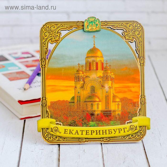 """Панно """"Екатеринбург"""" (с подвесом и подставкой)"""