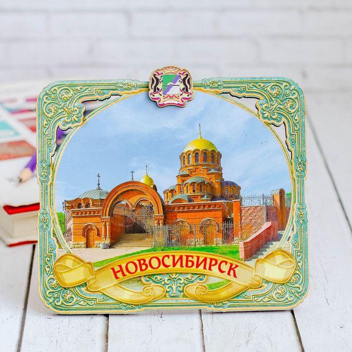 Панно «Новосибирск» (с подвесом и подставкой) - фото 702181247