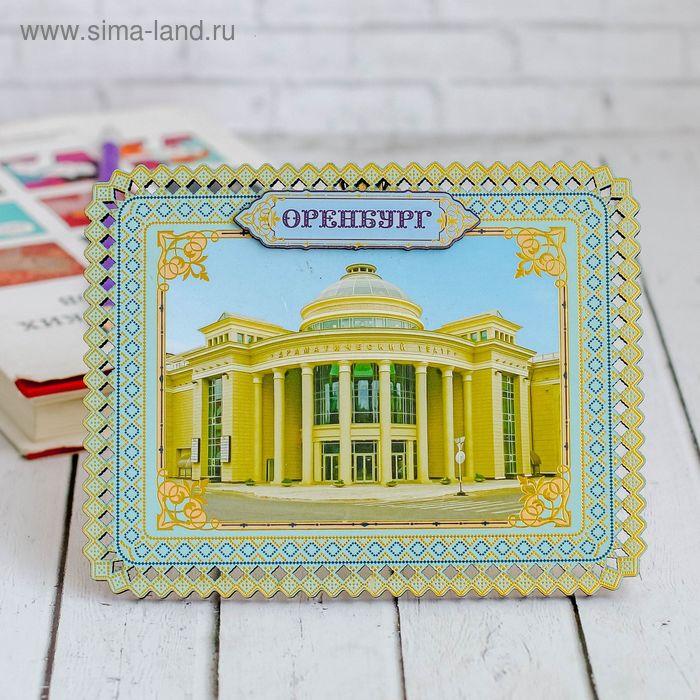 """Панно с золотым тиснением """"Оренбург"""""""
