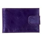 Кредитница 1 ряд с хлястиком, натуральная кожа, фиолетовый вестланд