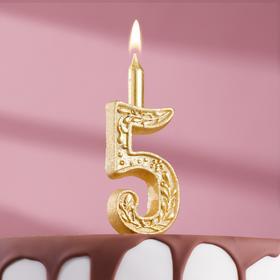 "Свеча для торта цифра ""Золотой узор"" цифра ""5"""