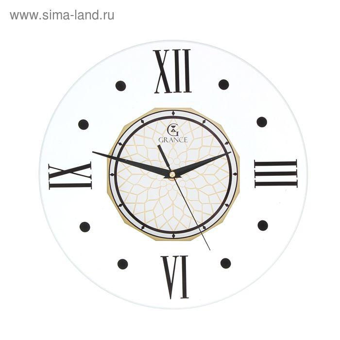 """Часы настенные интерьерные стеклянные """"Grance"""" черно-белые, римские цифры"""